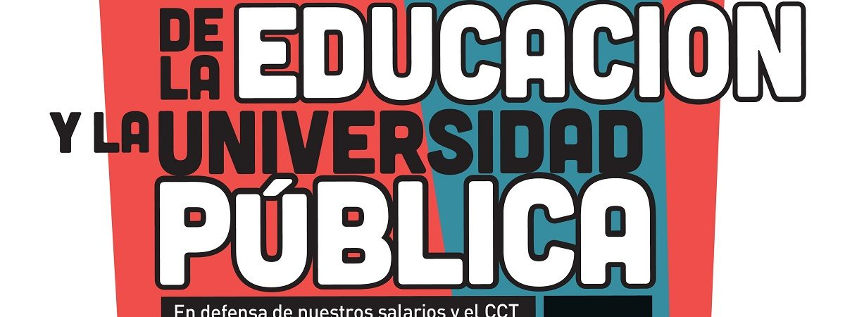 marcha educativa 12
